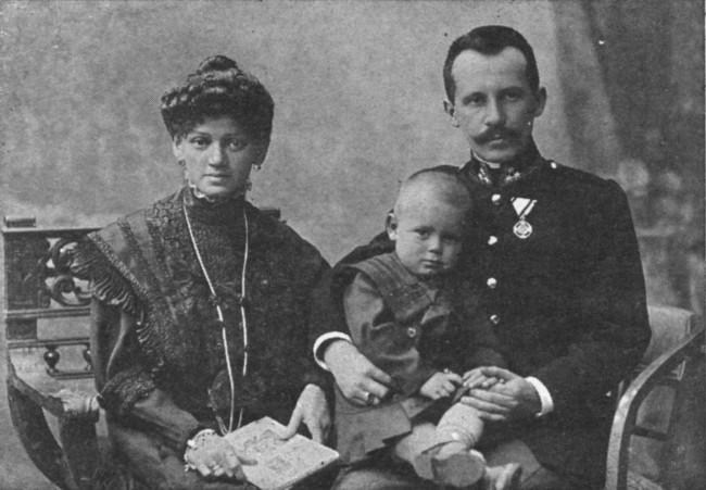 Родители Кароля Войтылы