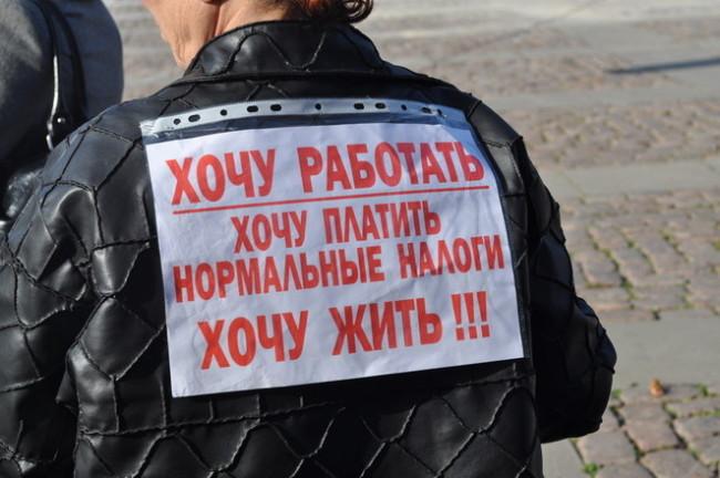 Наемные сотрудники в Польше