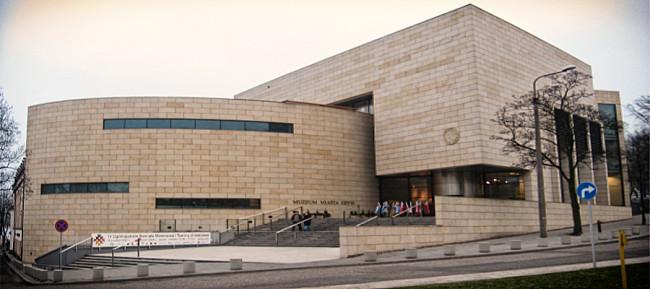 Музей Города Гдыни