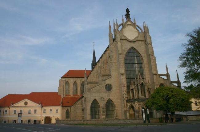 Архикафедральная базилика Вознесения Святой Девы Марии и Святого Иоанна Крестителя