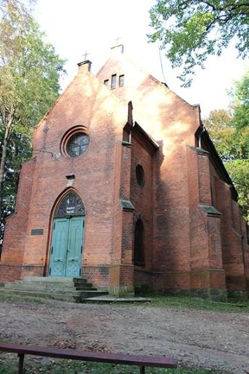 Костел Богоматери помогающий верующим