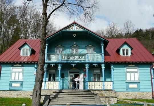 Музей художника Никифора Криницкого