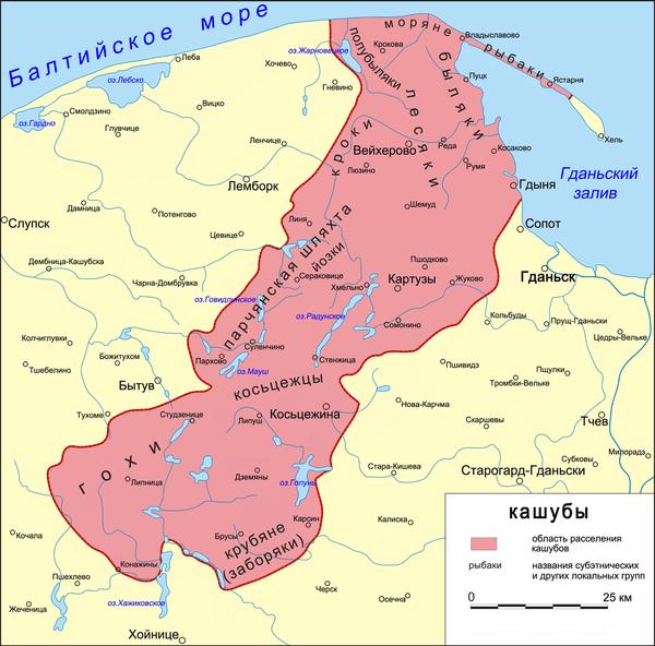 География кашубов